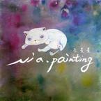 nia.painting