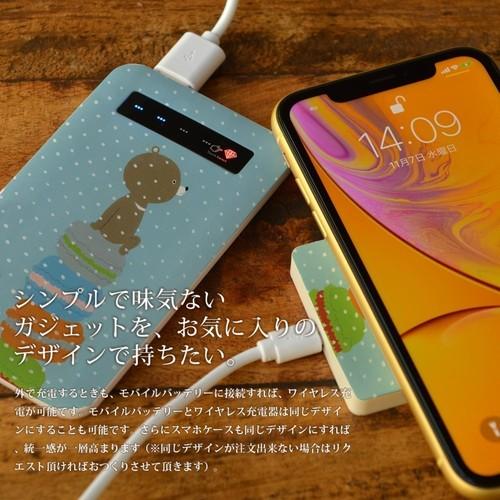 iphonese ワイヤレス 充電