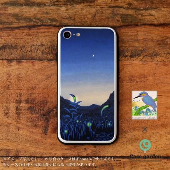 afbe7f90a1 ガラスケース ホタル 蛍 強化ガラス iPhoneケース iphoneXsMax/Xs/XR/X r816 iPhoneケース・カバー Case  garden