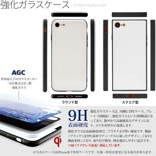 アイフォン 11 スマホケース