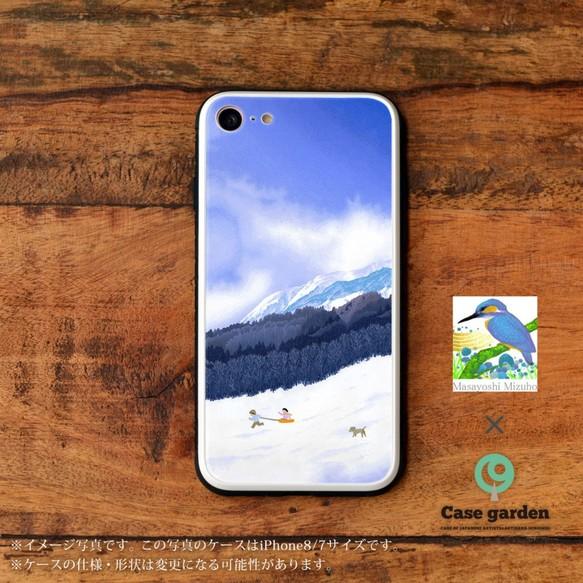 ガラスケース 自然 山 子供 強化ガラス iPhoneケース iphoneXsMax/Xs/XR/X r817