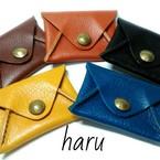 haru 陽