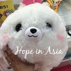 Hope in Asia