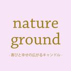 nature ground