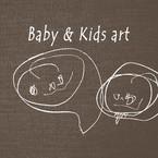 Baby & Kids Art
