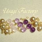 Usagi Factory