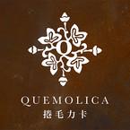 QUEMOLICA
