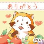 oniko-