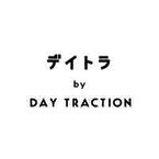 デイトラ by DAY TRACTION