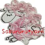 sakururu  yarn