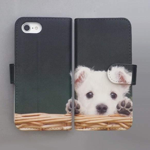 940928e427 全機種対応 手帳型スマホケース カバー 犬 子犬 ウェスティ 193 ...