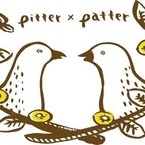 pitter×patter ピタパタ
