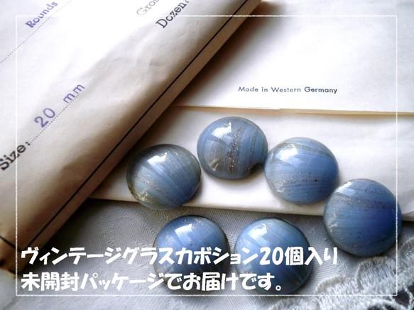 【送料無料】 特殊効果3ストーンパック2