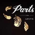 Parts By Y.J