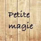 Petite magie(ペティマジ)
