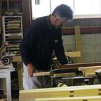 家具・木製品 はーとぼっくす工房