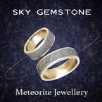 SkyGemstone