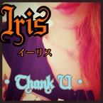 Iris.イーリス