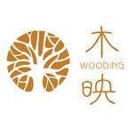 Wooding木映
