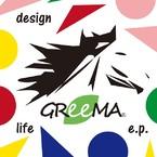 GReeMA