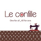 Le cofille(ル・コンフィーユ)