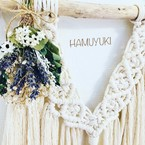 HAMUYUKI