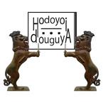 hodoyoi douguya