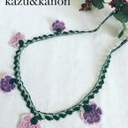 kazu&kanon