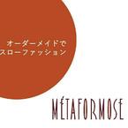 MétaFormose