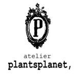 atelier-plantsplanet