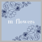 m flowers押し花素材