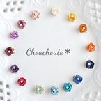 Chouchoute*