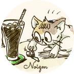 喫茶 Noizm
