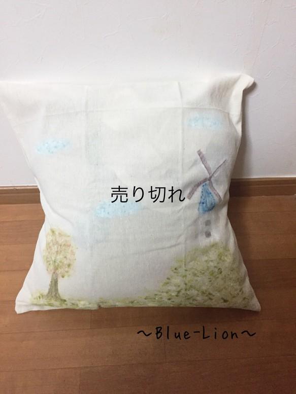 クッションカバー a cover of cushions 風車 クッション クッション