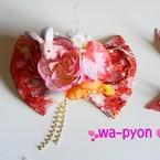 wa-pyon