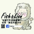 Fish&Lion