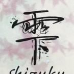 shizuku_room