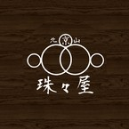 komono 京都 珠々屋