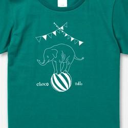 b94403a849cd5c サーカスぞうさんTシャツ グリーン Tシャツ・カットソー choco-rail 通販|Creema(クリーマ) ハンドメイド・手作り・クラフト作品の 販売サイト