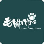 毛腳印-Fluffy Paws