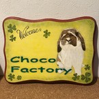 Choco Factory
