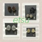 Etsu_made