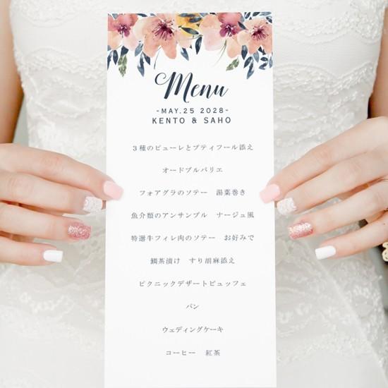 メニュー 1枚 150円 選べる形 名前と記念日入り 結婚式 メニュー表 0018
