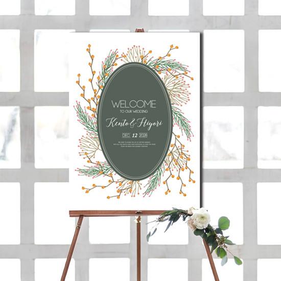 a0c8ee08aa080 ウェルカムボード 名入れ 結婚式 二次会 ポスター印刷 パネル加工OK bord0090
