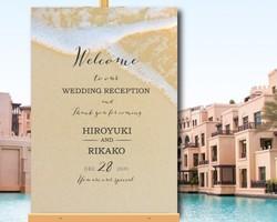 89c4297af203b ウェルカムボード 海 ビーチ 名入れ 結婚式 二次会 ポスター印刷 パネル加工OK bord0201