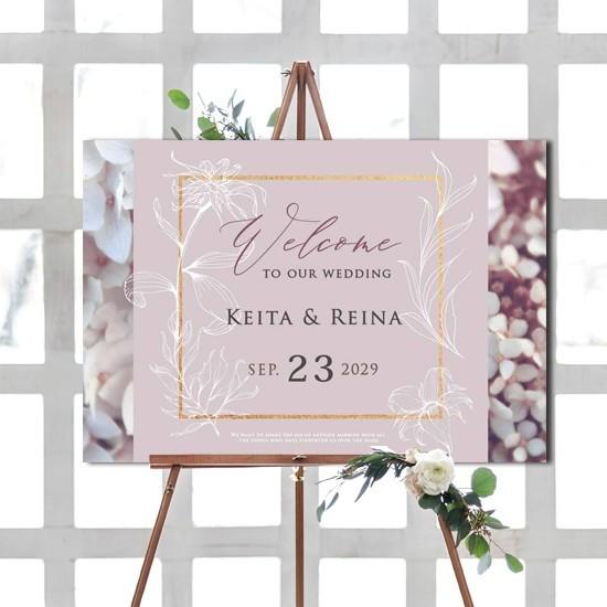 b27103a7302bd ウェルカムボード 名入れ 結婚式 二次会 ポスター印刷 パネル加工OK bord0175