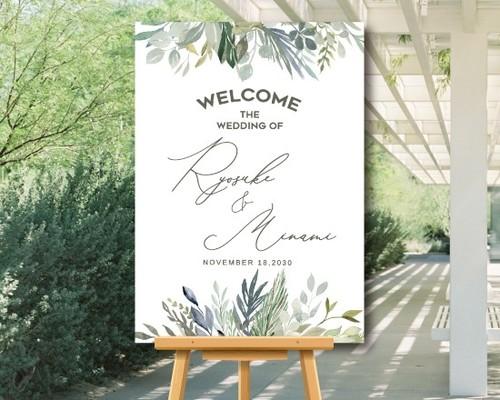 562c733662b07 ウェルカムボード 名入れ 葉っぱ 緑 ガーデン 結婚式 二次会 ポスター印刷 パネル加工OK bord0280