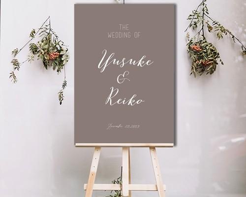 2d478206af0a2 ウェルカムボード シンプル 名入れ 結婚式 二次会 ポスター印刷 パネル加工OK bord0388