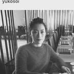 Yuko soi