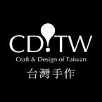 CDTW 台灣手作